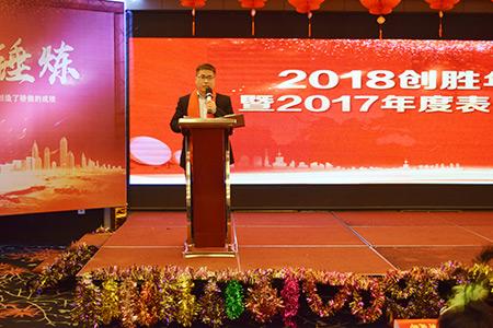 呼客宝西藏语音电话代理招商现面向全国,点击了解创胜网络